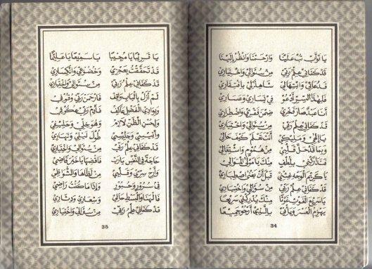 Qad Kafani 'Ilmu Rabbi